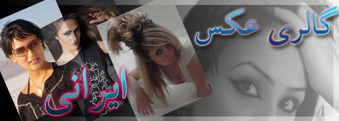 Image gallery images khareji images frompo